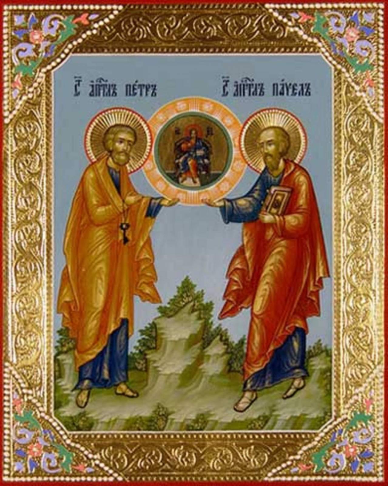 Поздравления с днем Петра и Павла 7